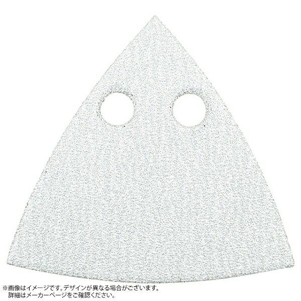 日立工機 サンドペーパー三角AA150 10枚入り 323970《※画像はイメージです。実際の商品とは異なります》