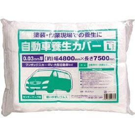 アイリスオーヤマ IRIS OHYAMA IRIS 自動車養生カバーLサイズ M−CC−L