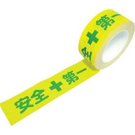 日東 Nitto 日東 プリントラインテープ E−SDP 50mm×50m 安全第一 50E−SDP23