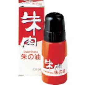 シヤチハタ Shachihata シャチハタ 朱の油 OG−20 OG−20