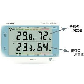 佐藤計量器製作所 skSATO 佐藤 最高最低無線温湿度計 SK−300R(8420−00) SK−300R