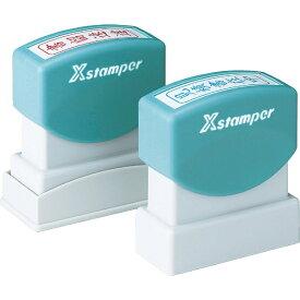 シヤチハタ Shachihata シャチハタ XスタンパーB型藍 請求書在中 タテ XBN−011V3