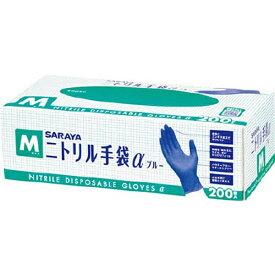 サラヤ saraya サラヤ ニトリル手袋α200枚入ブルー M 50998