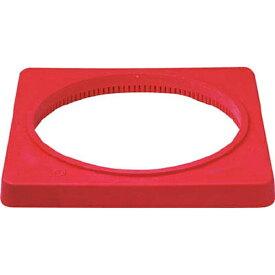 三甲 サンコー サンコー 樹脂製カラーコーンベット(2.0kg)赤 8Y0079
