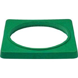 三甲 サンコー サンコー 樹脂製カラーコーンベット(2.0kg)緑 8Y0085