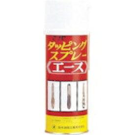 鈴木油脂工業 SYK SYK タッピングスプレーエース 420mL S-6244