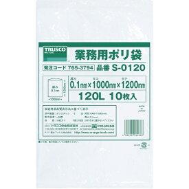 トラスコ中山 TRUSCO 業務用ポリ袋0.1×120L 10枚入 S0120 (1冊10枚)