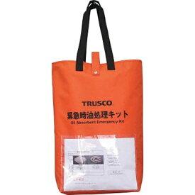 トラスコ中山 TRUSCO 緊急時油処理キット S TOKK−S
