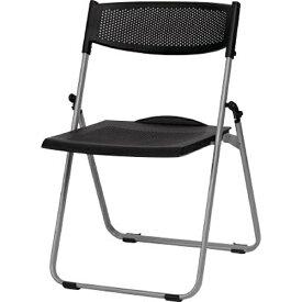 トラスコ中山 TRUSCO アルミフレームパンチング樹脂折りたたみ椅子 TFAN−700
