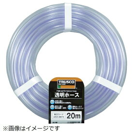 トラスコ中山 TRUSCO 透明ホース12×15 20mカット TTM−1215C20《※画像はイメージです。実際の商品とは異なります》