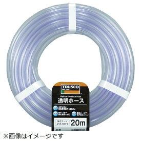 トラスコ中山 TRUSCO 透明ホース8×10 20mカット TTM−810C20《※画像はイメージです。実際の商品とは異なります》