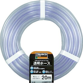 トラスコ中山 TRUSCO 透明ホース6×8 20mカット TTM−68C20