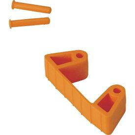キョーワクリーン KYOWA CLEAN Vikan ブラケット (ラバークリップ) 1019 オレンジ 10197