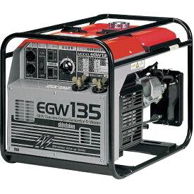 やまびこ YAMABIKO 新ダイワ エンジン溶接機 135A EGW135 【メーカー直送・代金引換不可・時間指定・返品不可】