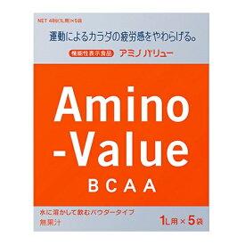 大塚製薬 Otsuka アミノバリューパウダー8000【シトラス風味/47g×5袋】