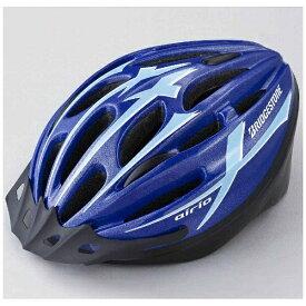 ブリヂストン BRIDGESTONE 子供用ヘルメット エアリオヘルメットM(ブルー/54〜56cm) CHA5456
