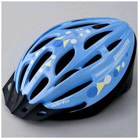 ブリヂストン BRIDGESTONE 子供用ヘルメット エアリオヘルメットM(ライトブルー/54〜56cm) CHA5456