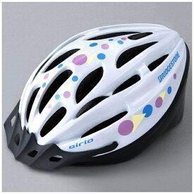 ブリヂストン BRIDGESTONE 子供用ヘルメット エアリオヘルメットM(ホワイト/54〜56cm) CHA5456