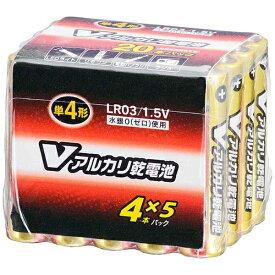 オーム電機 OHM ELECTRIC LR03/S20P/V 単4電池 Vシリーズ [20本 /アルカリ]