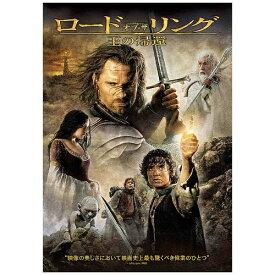 ワーナー ブラザース ロード・オブ・ザ・リング/王の帰還 劇場公開版 【DVD】