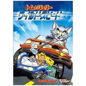 ワーナー ブラザース トムとジェリー:ワイルド・スピード 【DVD】
