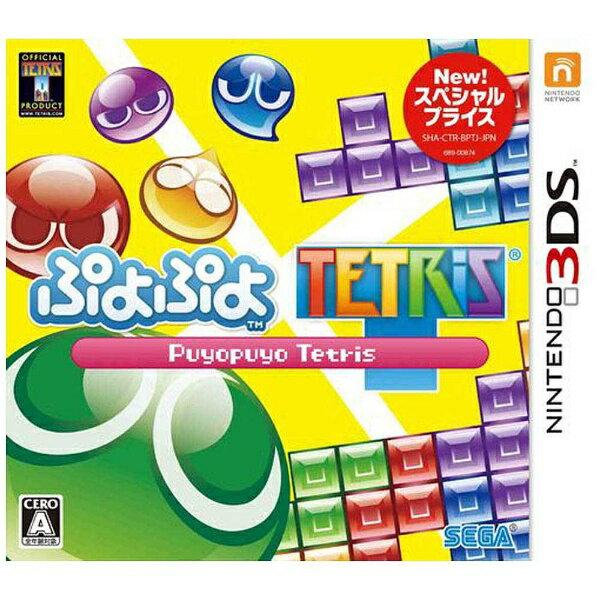 セガゲームス SEGA Games ぷよぷよテトリス スペシャルプライス【3DSゲームソフト】
