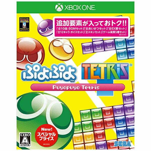 セガゲームス ぷよぷよテトリス スペシャルプライス【Xbox Oneゲームソフト】