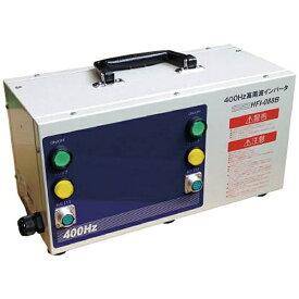 日本電産テクノモータ NIDEC TECHNO MOTOR NDC 高周波インバータ電源 HFI-088B
