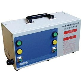 日本電産テクノモータ NIDEC TECHNO MOTOR 三相交流200-240V NDC 高周波インバータ電源 HFI-064B