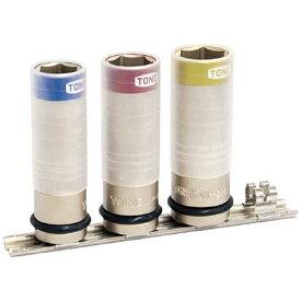 TONE トネ TONE プロトテクター付きインパクト用薄型ホイルナットソケットセット HAP403N《※画像はイメージです。実際の商品とは異なります》