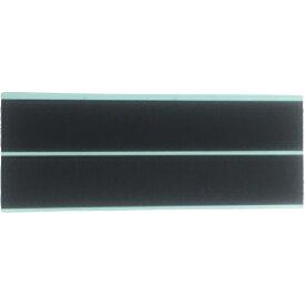 ユタカメイク YUTAKA ユタカ マジックテープ マジックテープ 25mm×15cm ブラック G−36