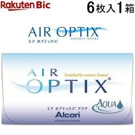 日本アルコン Alcon エアオプティクスアクア 6枚入[2週間使い捨て/コンタクトレンズ/2week/エア オプティクス アクア]【分納の場合有り】