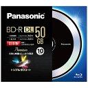 パナソニック LM-BR50L10BP 録画用 BD-R DL 1-4倍速 50GB 10枚 LM-BR50L10BP[LMBR50L10BP]