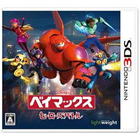 バーグサラライトウェイト Bergsala Lightweight ベイマックス ヒーローズバトル【3DSゲームソフト】