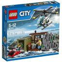 レゴジャパン LEGO(レゴ) 60131 シティ ドロボウの島