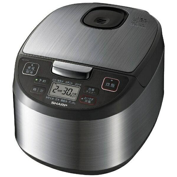 シャープ SHARP KS-S10J 炊飯器 黒厚釜&球面炊き シルバー [5.5合 /マイコン /3.5kg][KSS10J]