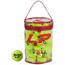 ダンロップ 練習用テニスボール プレッシャーレスボール SRIXON LP(1袋30球入バッグ) SRIXON LP 30BAG