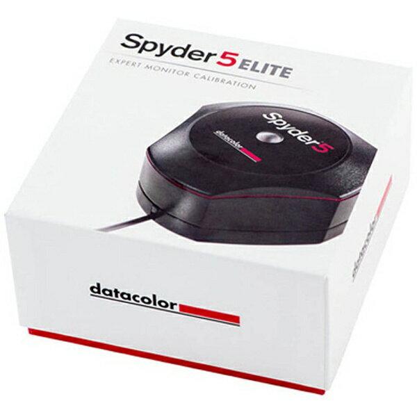 【送料無料】 報映産業 モニターキャリブレーション Spyder 5 ELITE