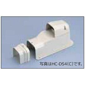 日立 HITACHI 給排気用出口カバー HC-DS4-T ブラウン[HCDS4T]