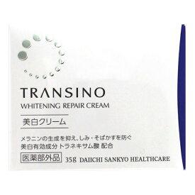 第一三共ヘルスケア トランシーノ薬用ホワイトニングリペアクリーム (夜用美白クリーム) 35g