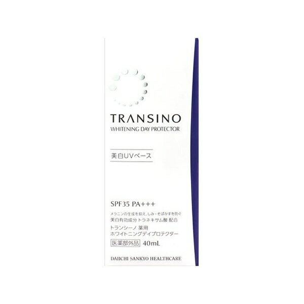 第一三共ヘルスケア トランシーノ薬用ホワイトニングデイプロテクター(日中用乳液)(40ml)[日焼け止め]