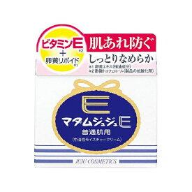 ジュジュ化粧品 MADAME JUJU(マダムジュジュ)E クリーム(52g)普通肌用[保湿クリーム]