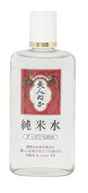 リアル REAL 美人ぬか 純米水 さっぱり化粧水(130ml)[化粧水]【wtcool】