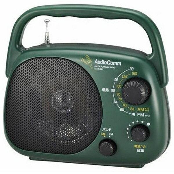 オーム電機 OHM ELECTRIC RAD-F439N 携帯ラジオ AudioComm [防滴ラジオ /AM/FM /ワイドFM対応][RADF439N]