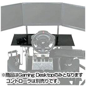 Next Level Racing ネクストレベルレーシング ゲーミングシートオプション Racing Gaming Desktop NLR-A004