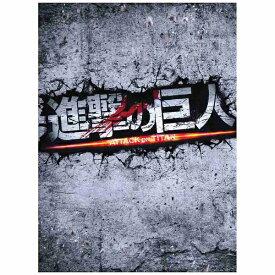 東宝 進撃の巨人 ATTACK ON TITAN Blu-ray 豪華版(2枚組) 【ブルーレイ ソフト】