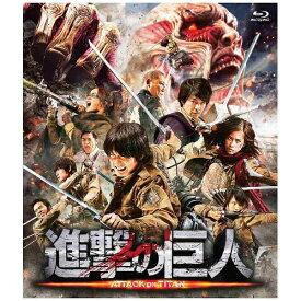 東宝 進撃の巨人 ATTACK ON TITAN Blu-ray 通常版 【ブルーレイ ソフト】