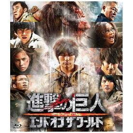 東宝 進撃の巨人 ATTACK ON TITAN エンド オブ ザ ワールド Blu-ray 通常版 【ブルーレイ ソフト】