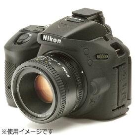 ディスカバード イージーカバー Nikon D5500用 ブラック[D5500BK]