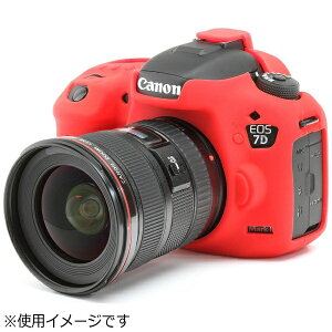 ジャパンホビーツール Japan Hobby Tool イージーカバー Canon EOS 7D Mark2 用(レッド)